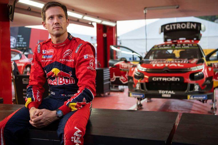 ラリー/WRC | WRC:シトロエンCEOが撤退理由を改めて説明。「セバスチャンなしの2020年は想像できない」
