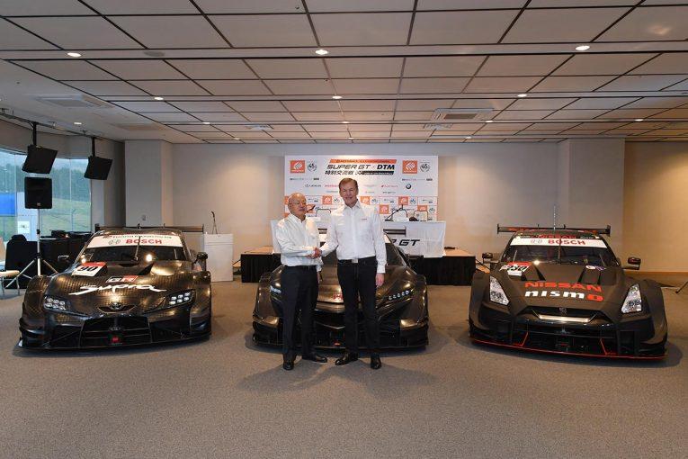 スーパーGT | ボッシュが共通部品の供給とともにスーパーGTとオフィシャルスポンサー契約を締結。20年からGT500のウインドウにロゴ掲出