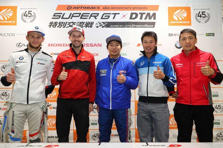 スーパーGT | 特別交流戦:日独5社のドライバーが意気込み「スーパーGTとDTMが一緒に戦えることを証明したい」