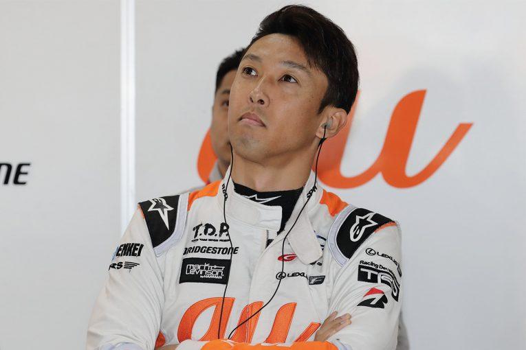 スーパーGT | 中嶋一貴、弟・大祐の引退宣言に「本人がやりたくてすることですから」