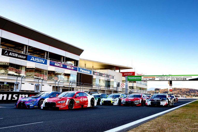 スーパーGT | 「日本とヨーロッパのファンはこのような迫力満点のレースを待ち望んでいた」BMW&アウディ首脳が特別交流戦を評価