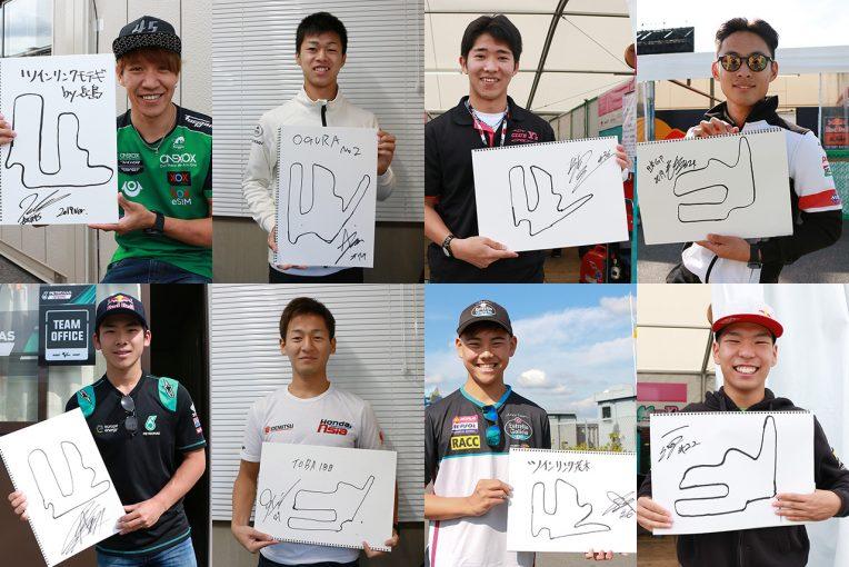 MotoGP | 日本人ライダーがツインリンクもてぎの一筆書きに挑戦/MotoGPオフシーズン企画