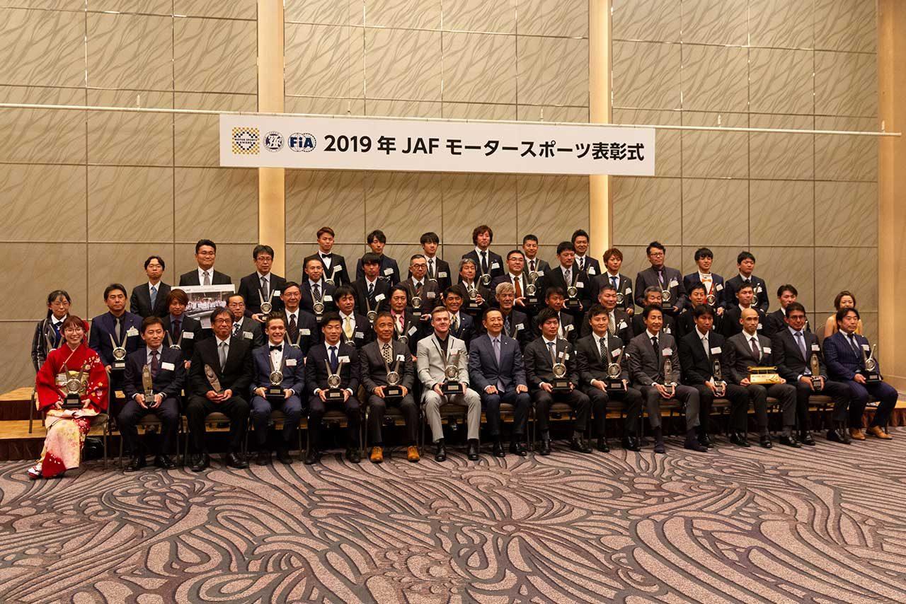 2019JAFモータースポーツ表彰式