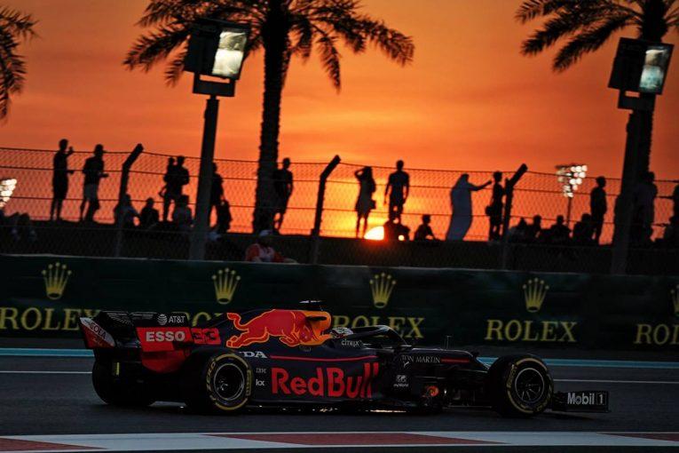 F1 | 【タイム結果】F1最終戦アブダビGPフリー走行2回目