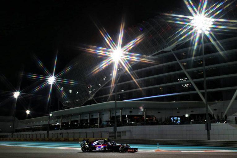F1 | 【動画】F1最終戦アブダビGPフリー走行ハイライト