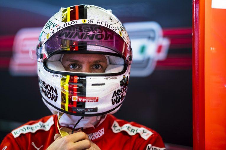 F1 | 苦戦ベッテル、ソフトタイヤでのスタートを選択「他と異なる戦略でチャンスを見いだしたい」フェラーリF1