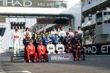 2019年F1最終戦アブダビGP ドライバー集合写真