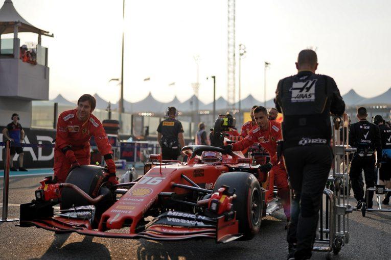 F1 | フェラーリがルクレール車の燃料量申告で違反、600万円の罰金科される。3位は剥奪されず