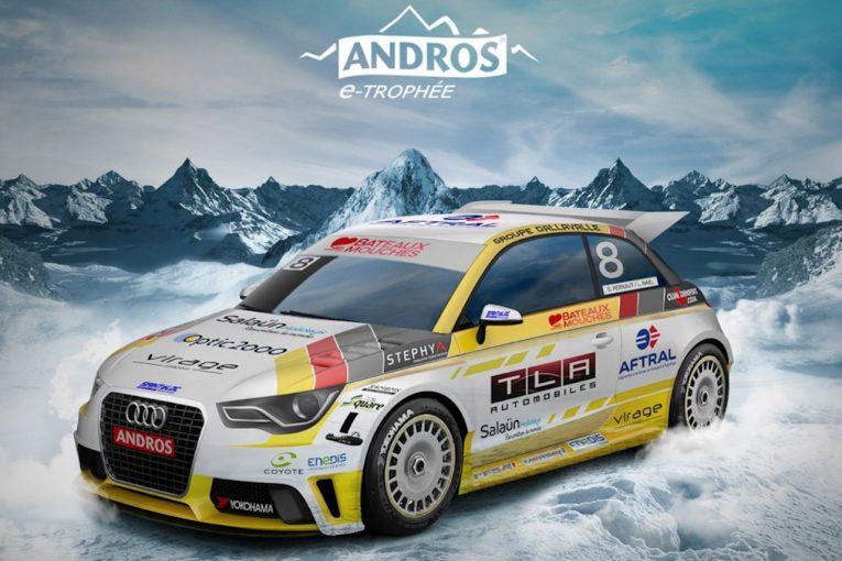ラリー/WRC | 『氷上の格闘技』アンドロス・トロフィーが完全EV化。2019/20年はアウディ、ルノー、プジョー車参戦
