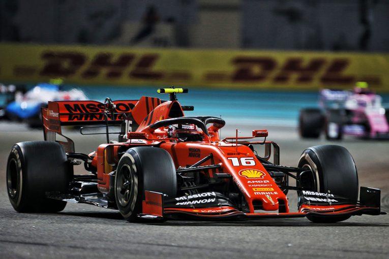 F1 | フェラーリCEO、2021年導入の新協定でも拒否権を維持すると主張「F1にとっても重要なこと」