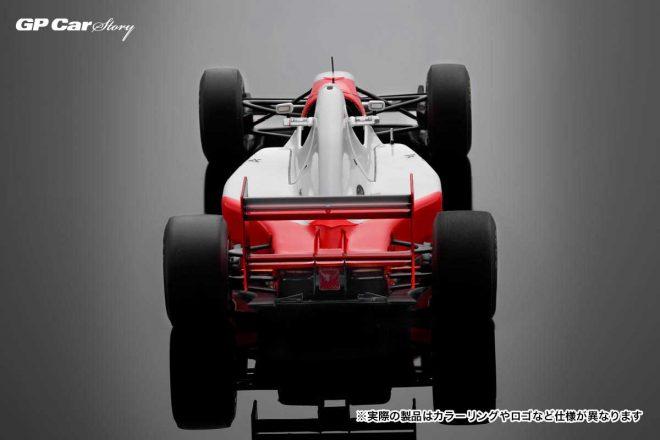 マクラーレンMP4/8限定ミニチュアカー