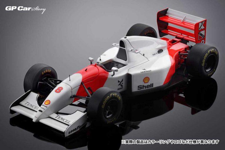 F1 | アイルトン・セナのマクラーレンMP4/8を完全再現したミニチュアカー、クラウドファンディング開始