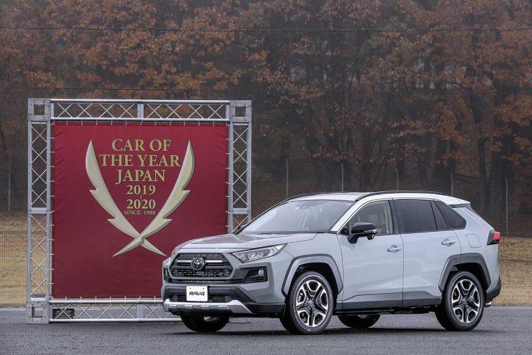 クルマ | トヨタ車選出は10年ぶり。復活の『RAV4』日本カー・オブ・ザ・イヤー2019-20受賞