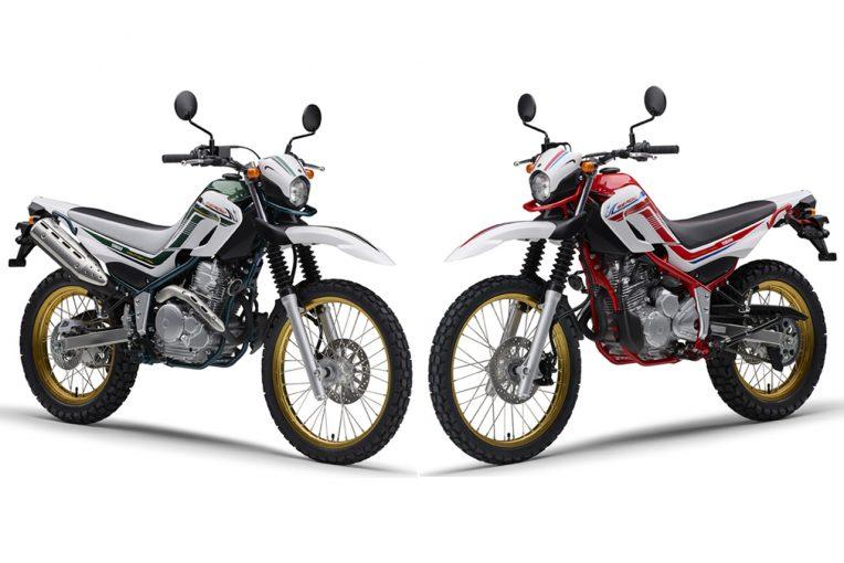 MotoGP | ヤマハ・セロー250生産終了。初代を彷彿させるファイナル・エディションが2020年1月15日発売