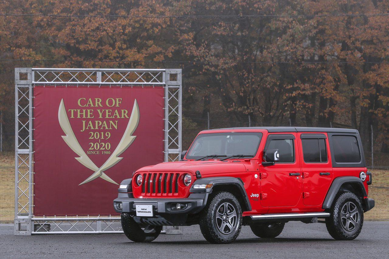 トヨタ車選出は10年ぶり。復活の『RAV4』日本カー・オブ・ザ・イヤー2019-20受賞