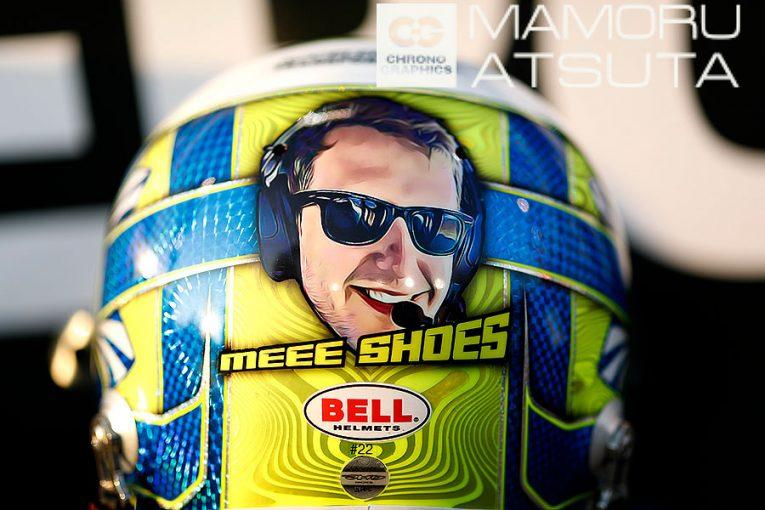Blog | 【ブログ】Shots!一緒に戦ったエンジニアに感謝を。ノリスのスペシャルヘルメット/F1最終戦アブダビGP