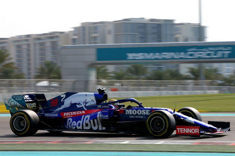 F1 | ピレリ、2020年仕様タイヤの採用判断に期限を設定。序盤戦のコンパウンド選択に影響