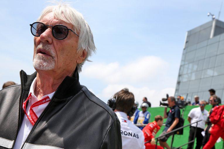 F1 | 89歳の元F1最高権威者エクレストン、自分は伝説の存在にはならないと語る「人々はすぐに忘れてしまうだろう」