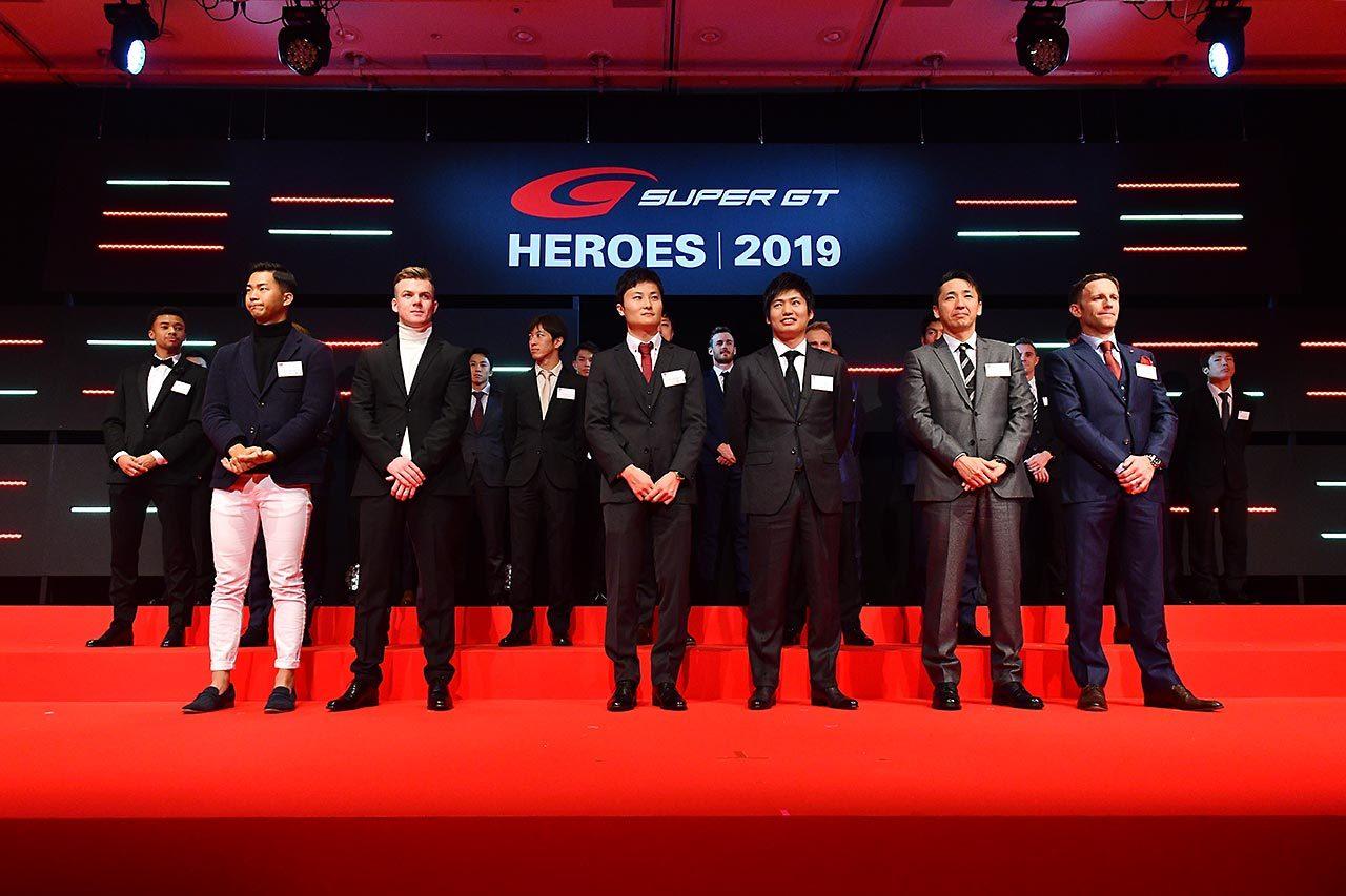 今年も恒例のスーパーGT表彰式『SUPER GT HEROES』開催。関係者が一年をねぎらう