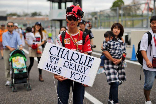 今年亡くなったチャーリー・ホワイティングを偲ぶ声が世界から寄せられた