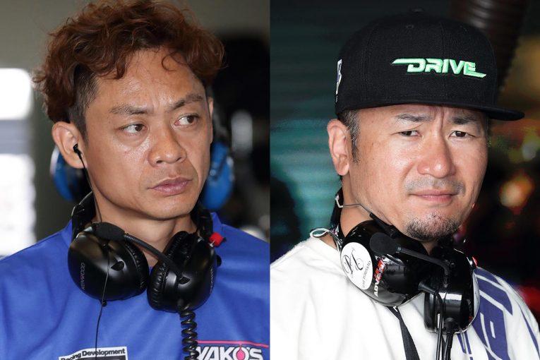 スーパーGT | 脇阪監督と坂東監督が横浜でJ1最終節を観戦。ザッケローニ監督との写真が思わぬ反響を呼ぶ