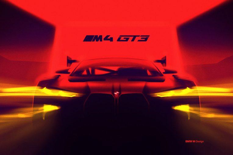 ル・マン/WEC | BMW『M4』ベースの新型GT3カー開発中。2022年の登場を正式発表
