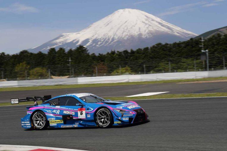 スーパーGT | チャンピオンマシン、レクサスLC500が富士でラストラン『TGRF2019』は12月15日開催