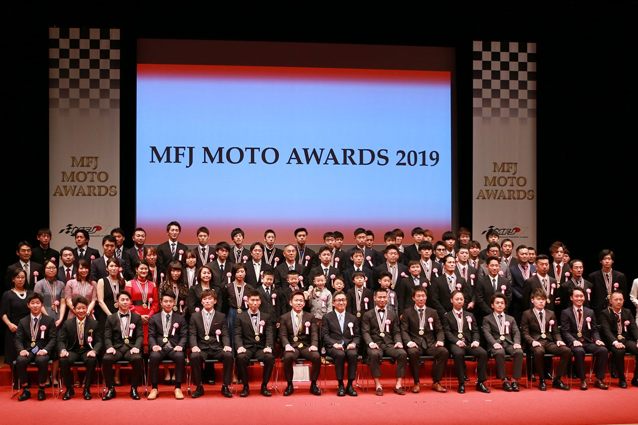 2019年の国内二輪王者が集結。本田宗一郎と吉村秀雄が第2回殿堂顕彰者に選ばれる