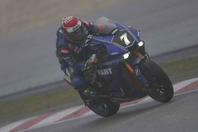 MotoGP | 【順位結果】2019EWC第2戦セパン8時間耐久ロードレース 決勝