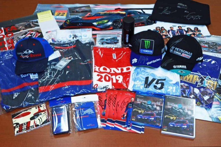 インフォメーション | 【autosport webプレゼントキャンペーン】これで見納めのトロロッソF1グッズやカレンダーなど大放出