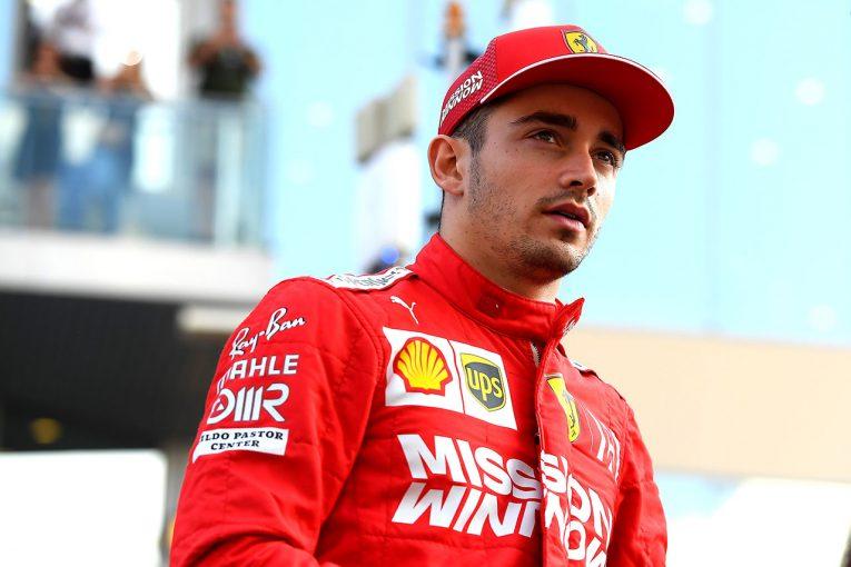 F1 | 「同じチームに2年在籍するのは初めて」ルクレール、2020年はフェラーリF1のマシン開発をサポート