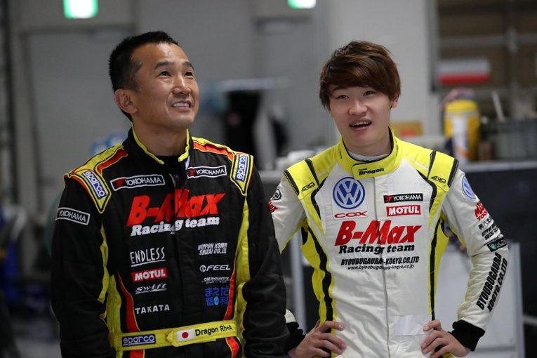 国内レース他   B-Max Racing with motopark、2020年スーパーフォーミュラ・ライツに阪口晴南を起用