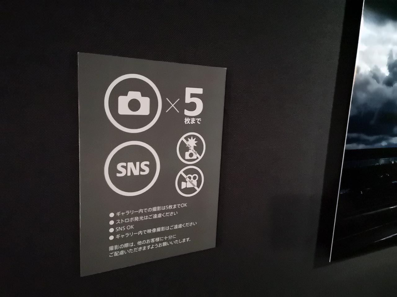 かつてないクオリティと規模感。ベタ褒めするしかない…熱田護カメラマンの写真展『500GP フォーミュラ1の記憶』