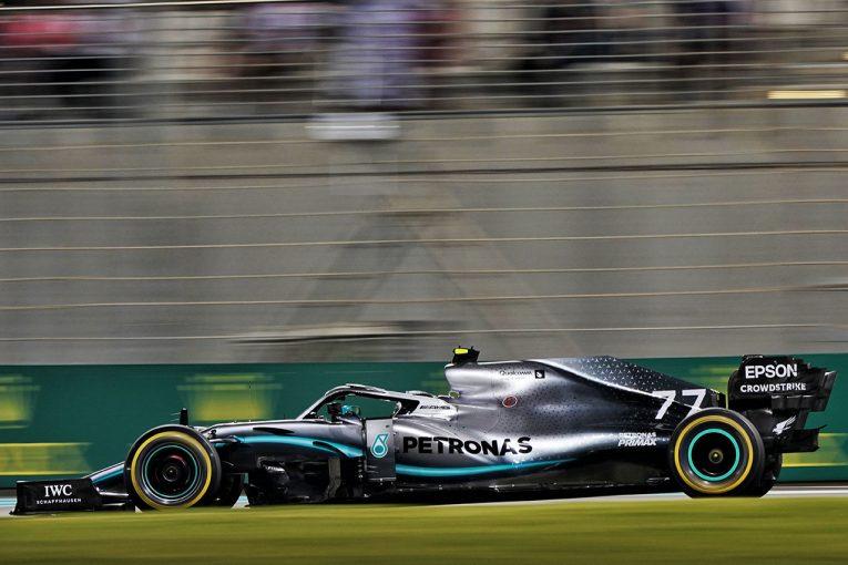 F1 | メルセデスF1、ツール・ド・フランス優勝チームを持つイネオス社と提携。空力部品などの製造能力を向上へ