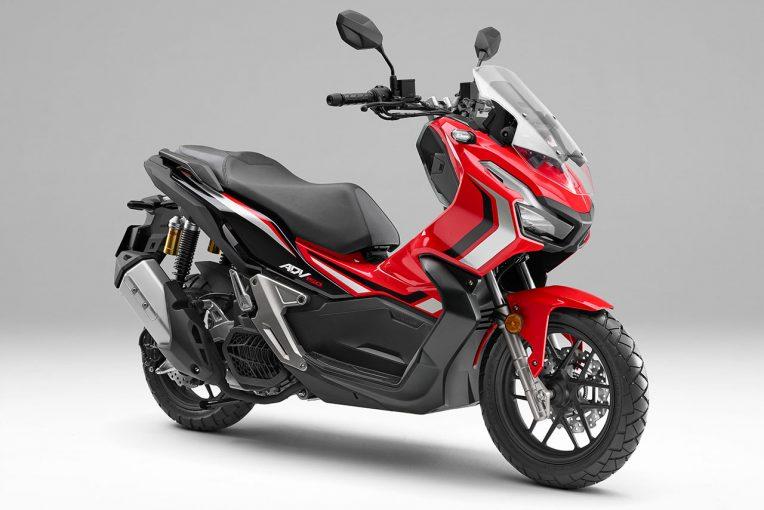 MotoGP | ホンダ、新型スクーター『ADV150』を2月14日に発売。カラーリングは3色