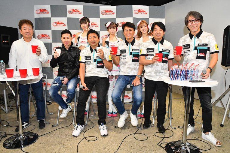 スーパーGT | スーパーGT:GOODSMILE RACING & Team UKYOが20年体制発表。谷口&片岡コンビ継続、メルセデス新車を投入