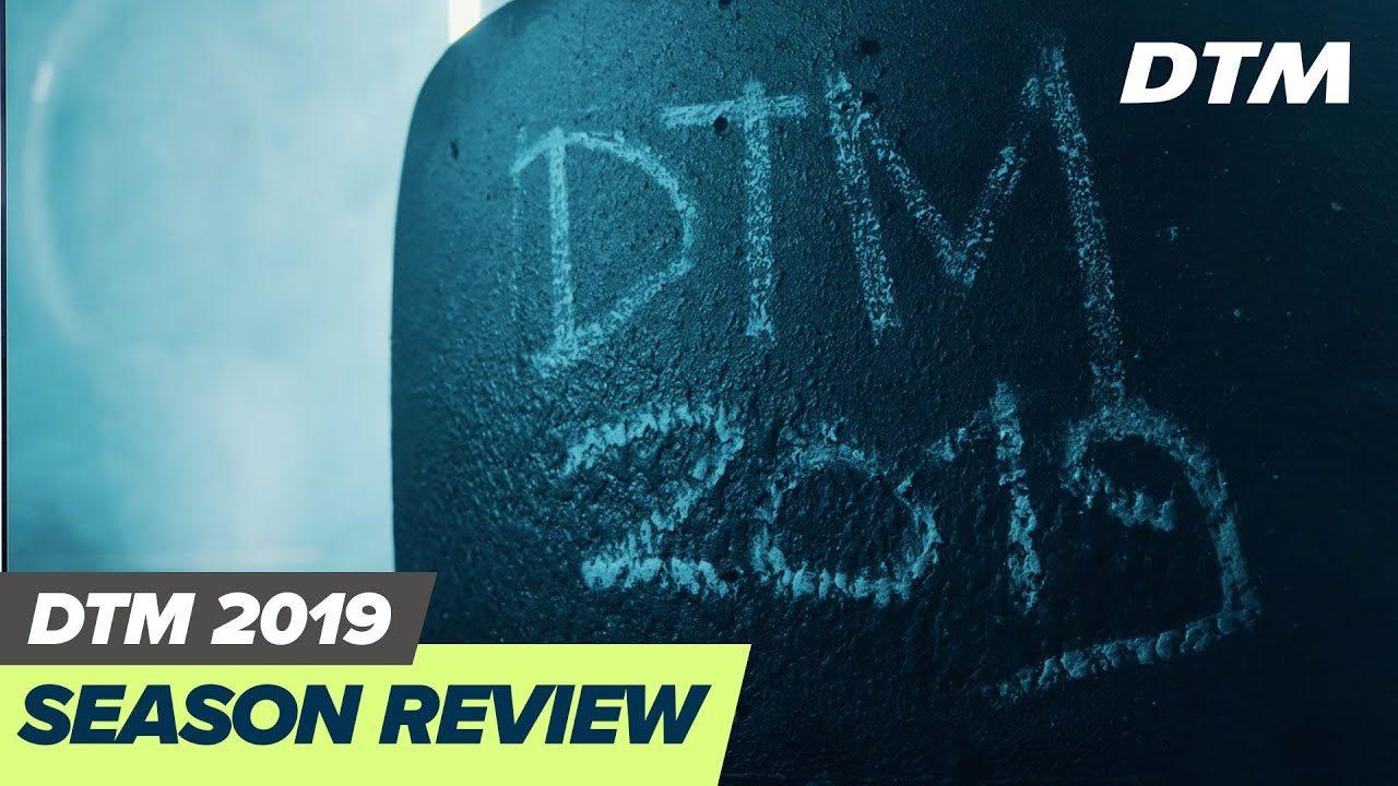 【動画】スーパーGTとの特別交流戦の模様も収録。DTMが2019年シーズンレビューを公開中