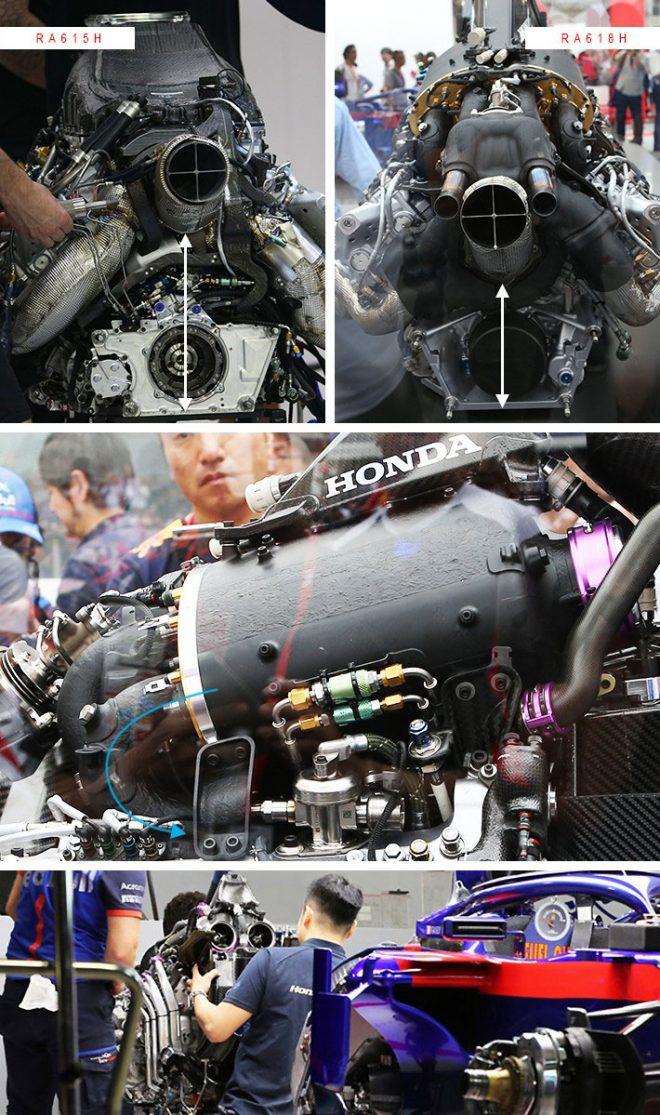 ホンダF1パワーユニット比較画像