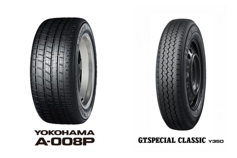 インフォメーション   旧車ファン注目。横浜ゴム、ポルシェクラシックカー向けタイヤを箱根ターンパイクで期間限定展示