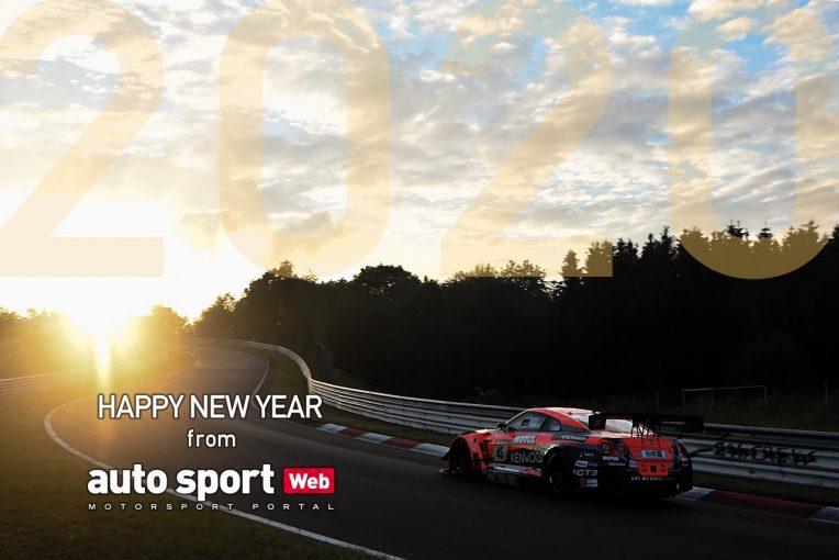 コラム   歴史的瞬間を迎える心の準備を! 2020年もオートスポーツwebは新機能搭載で日本のモータースポーツを盛り上げます