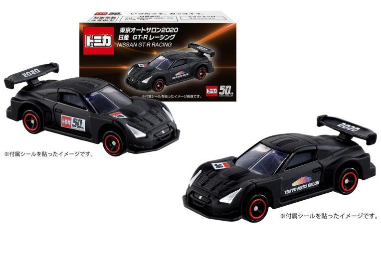 インフォメーション | ニッサンGT-Rレーシングのオリジナルトミカ付き! 数量限定のオートサロン入場券販売中