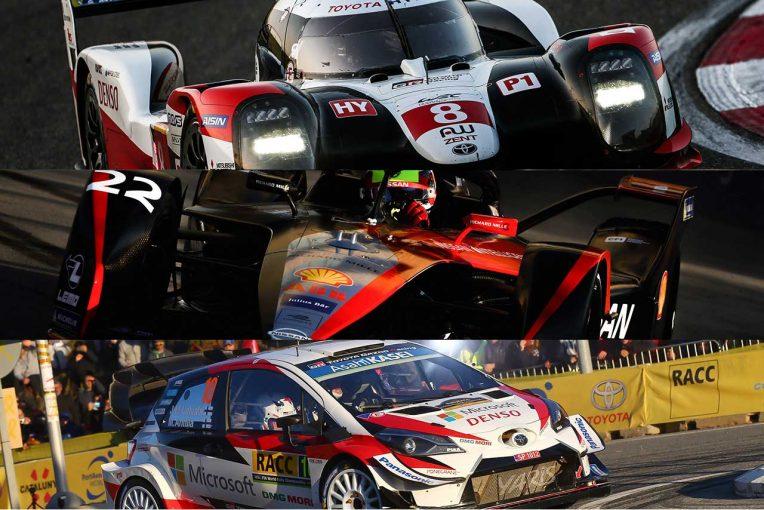 海外レース他 | 知っていますか?『EoT』『サクセス・ハンディキャップ』オフにおさらいしたいレース専門用語(1)/WEC、WRC、フォーミュラE編