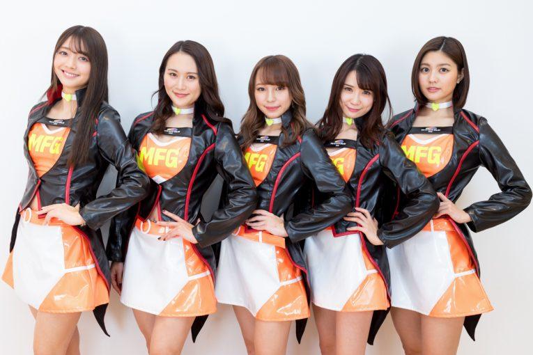 レースクイーン | 5人の天使が東京オートサロンに降臨。MFGエンジェルスとコラボでイメージガールが復活