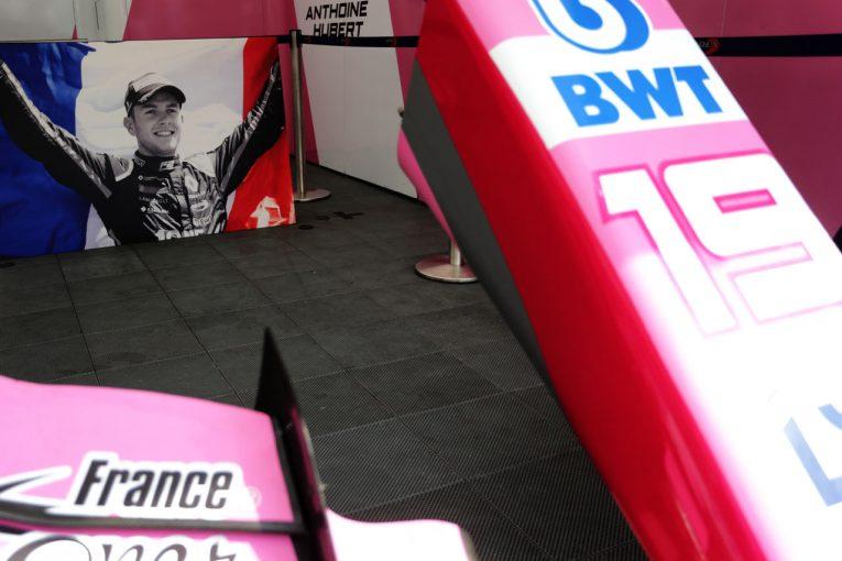 F1 | F2、故ユベールのカーナンバー19を引き続き欠番に