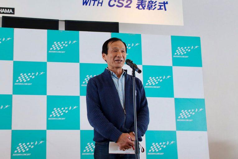 国内レース他 | 入門フォーミュラの草分けとして日本のレース発展に貢献。ウエストカーズの神谷誠二郎氏が死去