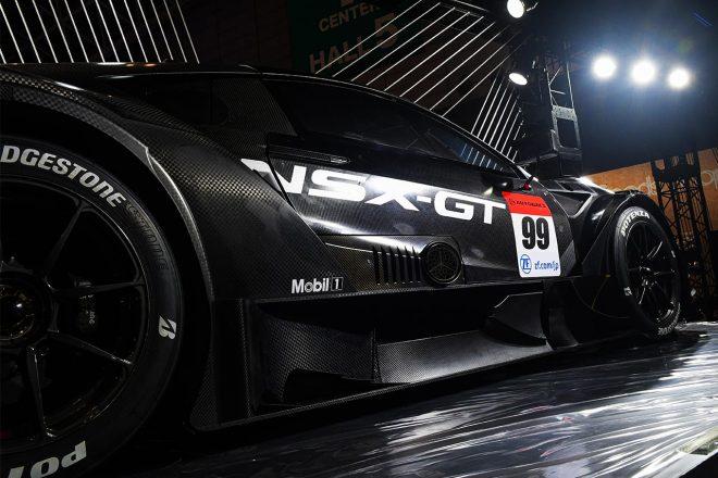 """スーパーGT   スーパーGT:ホンダが2020年GT500体制を発表。若手3人を起用し""""FR元年""""に挑む"""