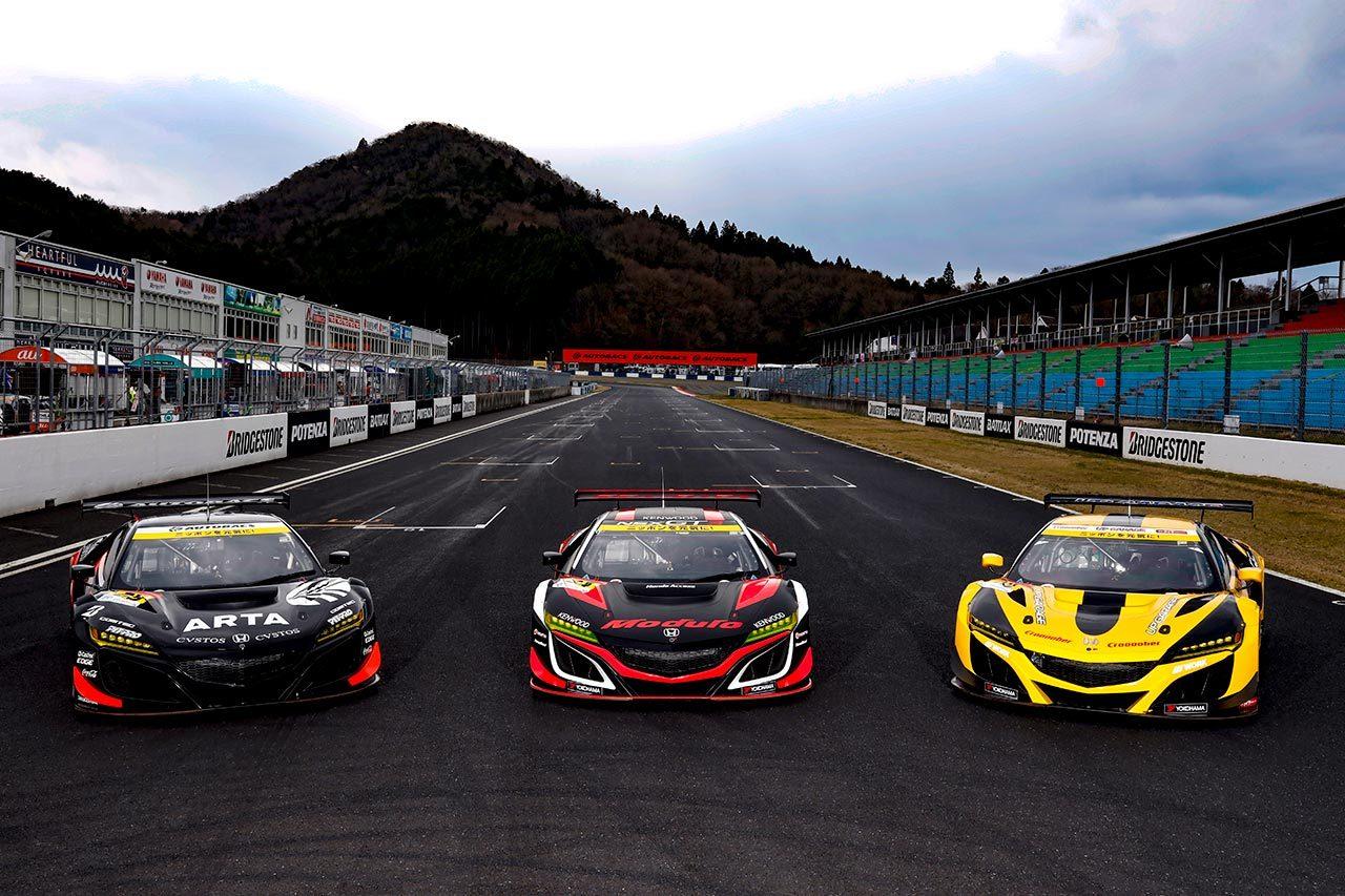 スーパーGT:ホンダがNSX GT3使用GT300チーム3台の体制を発表。2チームでドライバー変更