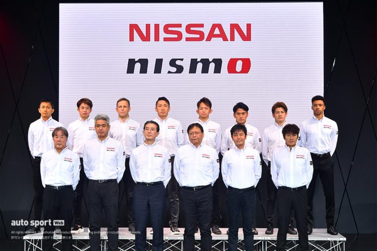 スーパーGT | ニッサン/ニスモ、2月16日にモータースポーツ活動計画発表会とファンイベントを横浜で開催