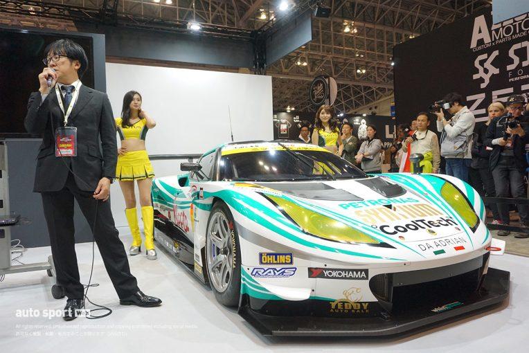 スーパーGT | Cars Tokai Dream28に柳田真孝加入。加藤寛規とロータス・エヴォーラでスーパーGT300クラス参戦