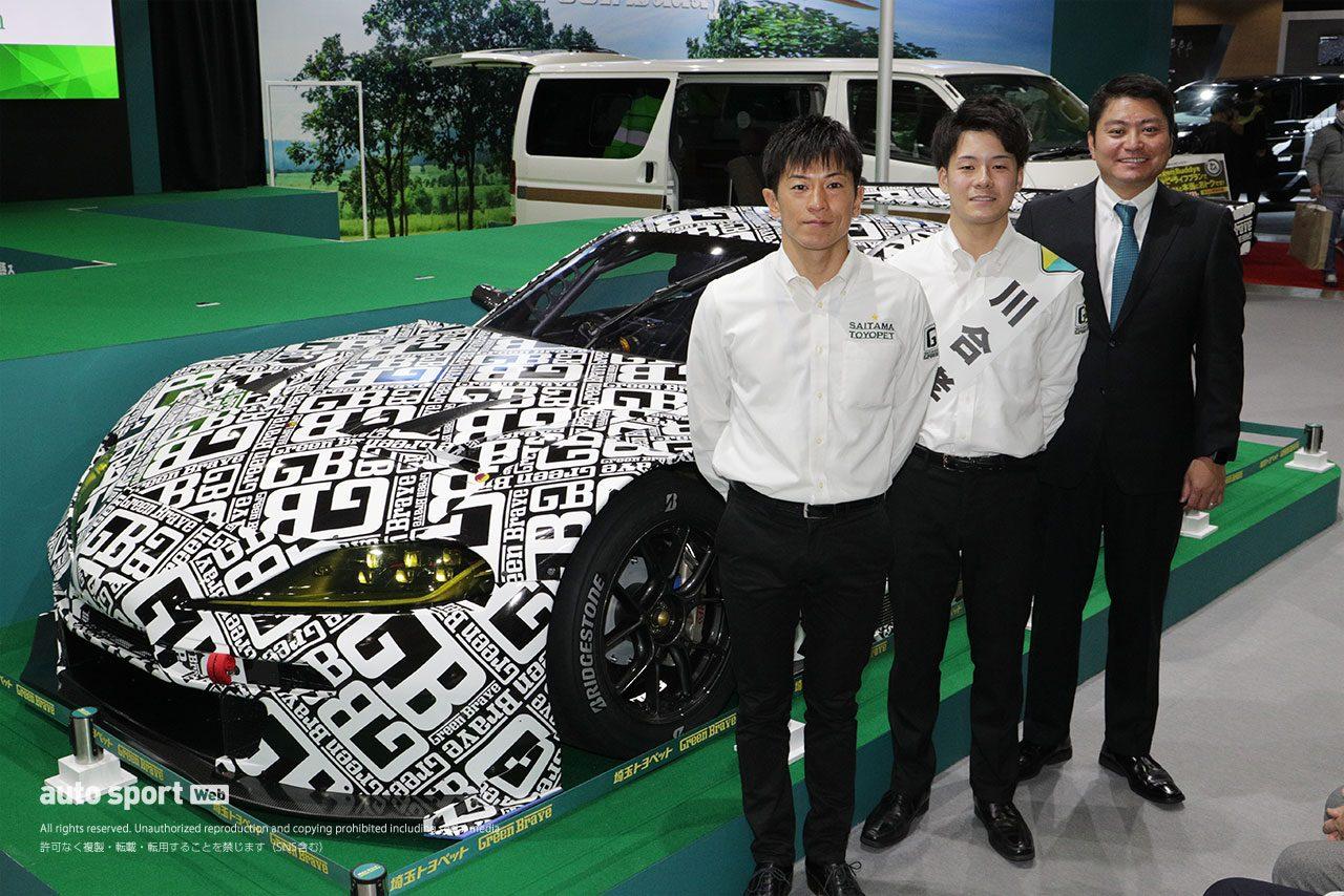 スーパーGT:JAF-GTのGRスープラがGT300参戦! 埼玉トヨペットGreen Braveが2020年体制発表